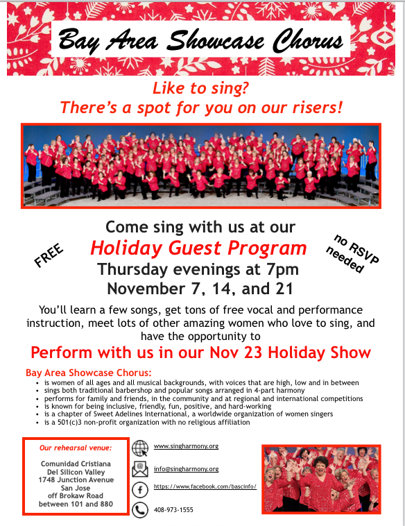 Holiday Guest Program 2019